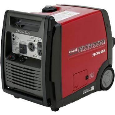GENERATOR - 3000W HONDA SILENT